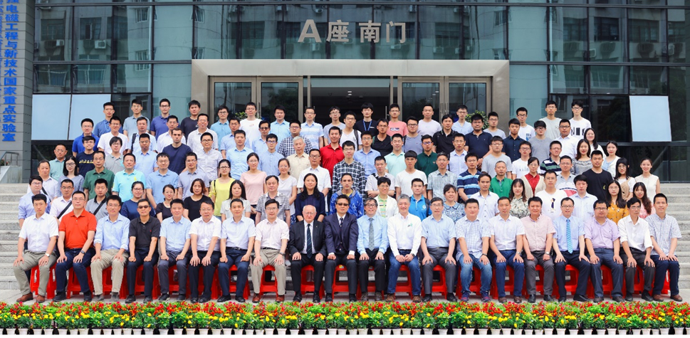 2019 06 16 Wuhan Group picture
